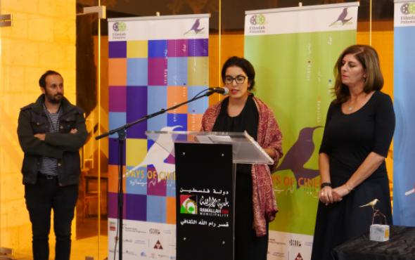 Serge Abiaad; Rebecca Cremona; Emily Jacir; Sunbird Award